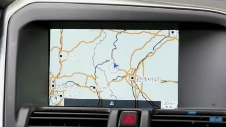 【全车功能展示】 沃尔沃XC60 导航系统展示