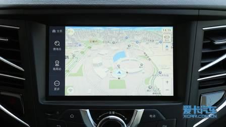 宋EV 导航系统展示