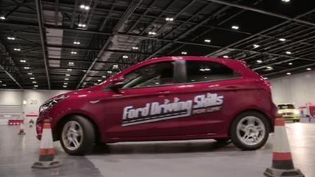 带你走进福特模拟生活环境驾驶训练营