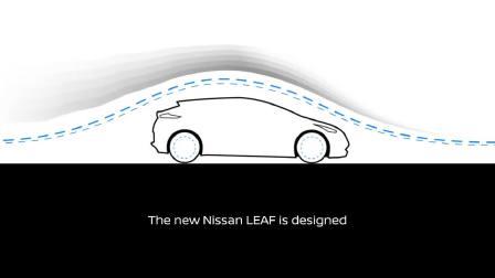 日产全新设计 空气动力学带你感受不一样的科技