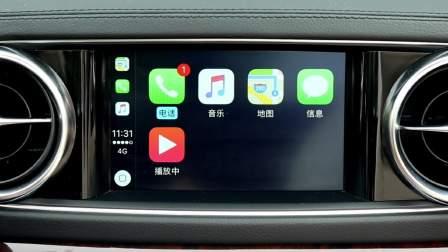奔驰SL级 CarPlay系统展示