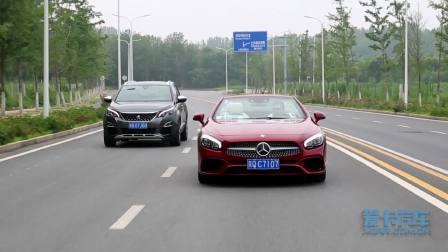 【全车功能展示】 奔驰SL级 盲点辅助系统展示