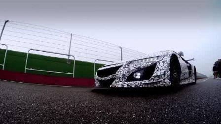 讴歌NSX GT3一个新车型诞生