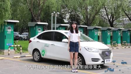 夏季电动汽车空调测试