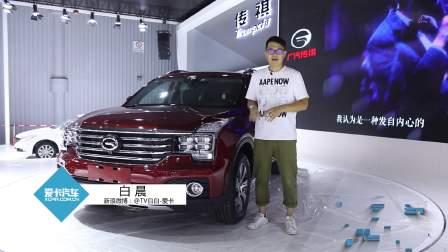 2017成都车展 广汽传祺GS7