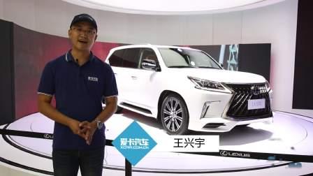 2017成都车展 雷克萨斯LX570