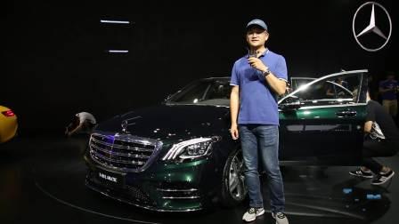 2017成都车展 奔驰S450L