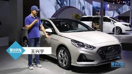 2017成都车展 北京现代索纳塔