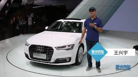 2017成都车展 全新奥迪A6L e-tron