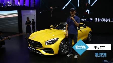 2017成都车展 奔驰AMG GTs