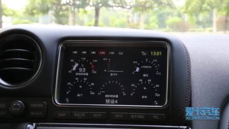日产GT-R 驾驶模式展示