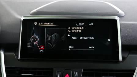 宝马2系旅行车 娱乐及通讯系统展示
