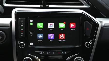 【全车功能展示】海马S5青春版 CarPlay系统展示