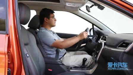 【全车功能展示】海马S5青春版 乘坐体验展示