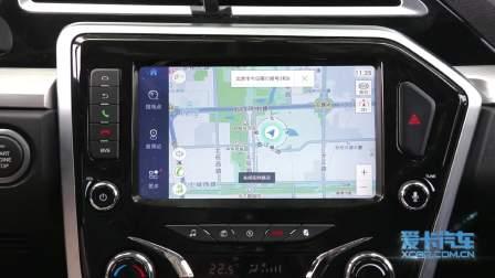 【全车功能展示】海马S5青春版 导航系统展示