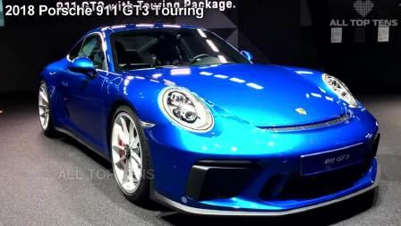 2017法兰克福车展 2018保时捷911GT3亮相