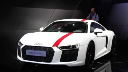 2017法兰克福车展 2018奥迪R8 V10 RWS