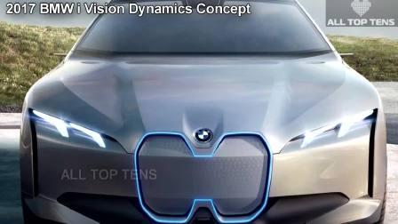 2017法兰克福车展 宝马 i Vision Dynamics概念车