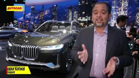 2017法兰克福车展 宝马概念车X7解读