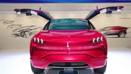 2017法兰克福车展 WEY品牌XEV