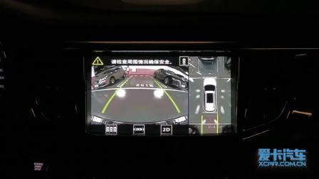 传祺GS8 全景影像系统展示