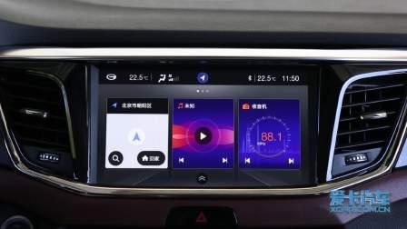 传祺GS8 娱乐及通讯系统展示