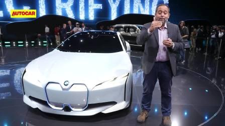 2017法兰克福车展 宝马全新概念车