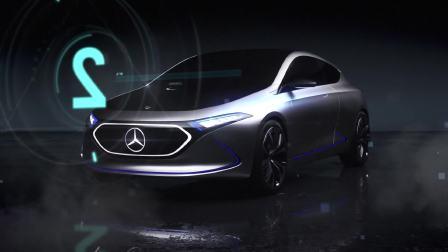 2017法兰克福车展 奔驰EQA概念车