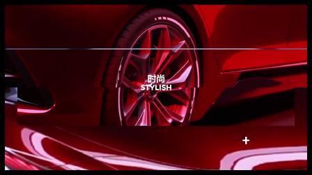 2017法兰克福车展 起亚全新概念车