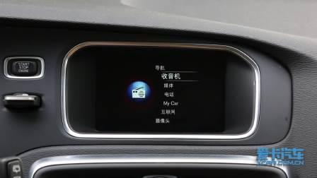 【全车功能展示】沃尔沃V40 娱乐及通讯系统展示