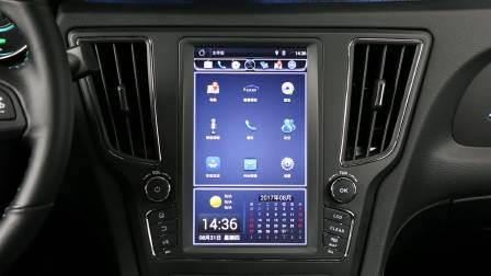 北汽EU400 信息系统展示