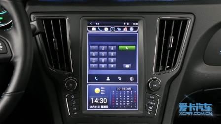 北汽EU400 娱乐及通讯系统展示