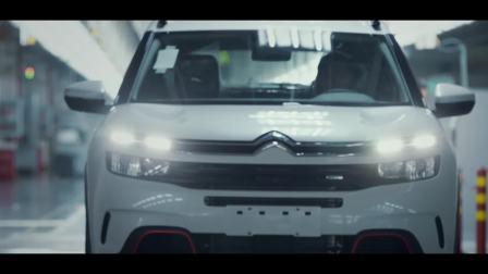 雪铁龙SUV天逸品质只为乐享 安全篇