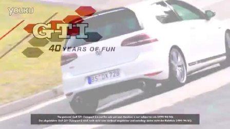 高尔夫GTI Clubsport S刷新纽博格林圈速