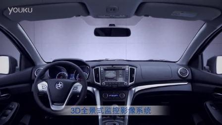 精彩见所未见技术派智享SUV启辰T70专题片
