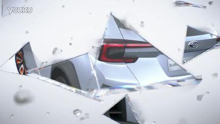 斯巴鲁XV概念车发布
