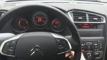 东风雪铁龙C4L仪表盘视频演示