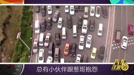 国人们 这样开车是不对滴