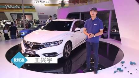 2016广州车展 东风本田思铂睿 锐混动 低调亲民的混动派