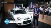 2016北京车展 全新力帆330EV首次亮相