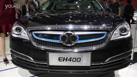 2016北京车展 续航400不摇号北汽EH400