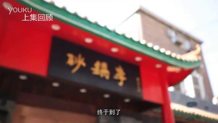 浪漫之旅 C3-XR畅游欧陆小镇(中)