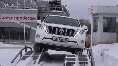 2016款普拉多Prado 冰雪全路况测试