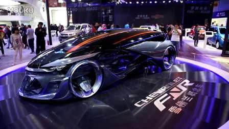 2016北京车展 雪佛兰FNR概念车亮瞎眼