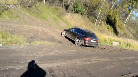 冲出平庸的桎梏 奥迪A4 Allroad泥地测试
