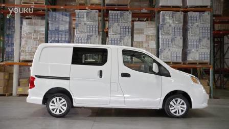 2015 Nissan NV200货物装载演示
