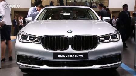 2016北京车展 豪华混动车宝马740Le