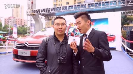全新C4L四国T馆赛南京站采访