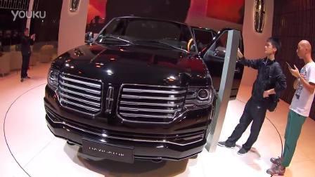 2016林肯领航员亮相车展 展示外观内饰