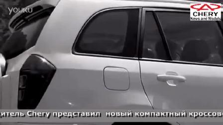 奇瑞瑞虎3试驾视频